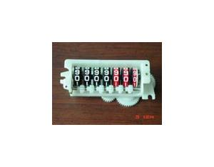 Gas Meter Counter (G 2.5 Positive 7 Digit Counter)
