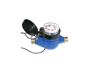 Impulse Transfer Water Meter (LXSGY-15E-50E)
