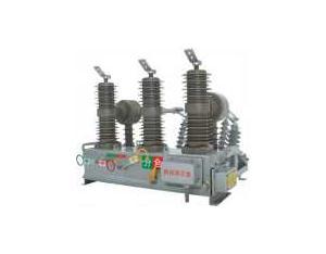 Outdoor Pole-Mounted Vacuum Circuit Breaker (ZW32-12)