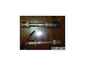 Trailer Lock (QGS-A0516a)