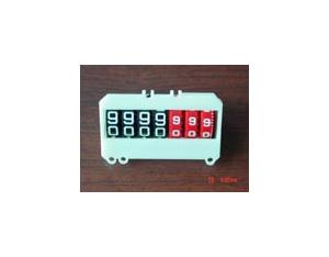 Gas Meter Counter (7 Digit Counter)