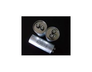 Air Conditioner Capacitor (CBB65)