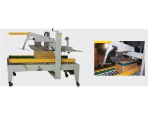 Automatic Boxes Sealing Machine (HCFX-560)