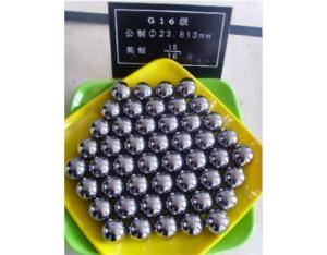 Chrome Steel Ball G16