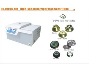 Table-Top High-Speed Refrigerated Centrifuge (TGL-18M/ TGL-16M)
