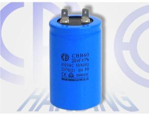 Fan Capacitor (CBB60-B3-2)