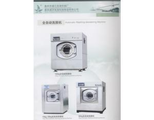 Automatic-Fully Washer Extractor (15-100kg)