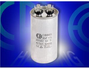 Air Conditioner Capacitor (CBB65A-5)