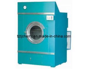 Industrial Drying Machine (100kg) (SWA801-100)