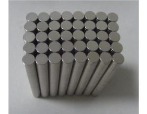 High Quality Magnet Source _ Neodymium Magnet