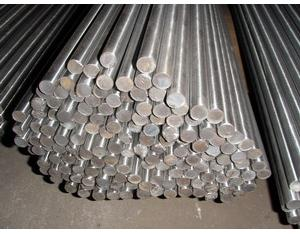 Stainless Steel Round Bars (SS201)