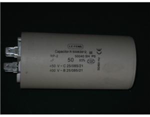 AC Capacitor (CBB60)