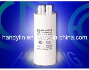 Lighting Capacitor (CBB80-2)