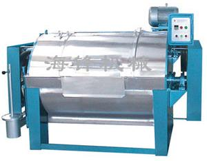 SX-30 Washing Machine, Capacity of 30kg