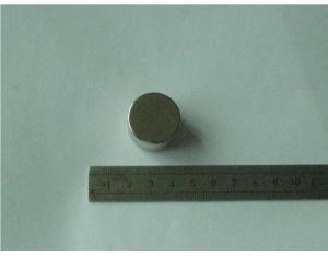 Motor Magnet (SH-05)
