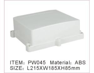 Plastic Waterproof Enclosure-10