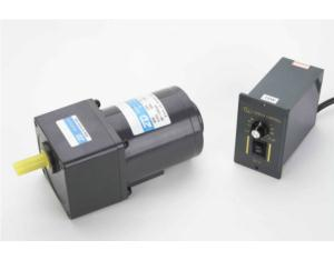 Speed Control Motor - S. C 70mm 15W