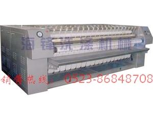 Flatwork Ironer (YPAI-2800)