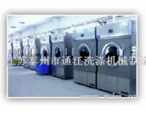 Hotel Dryer (SWA801 series)