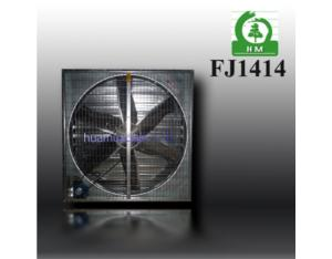 Poultry Ventilation Fan (FJ1414)