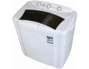 Washing Machine with 6.8kg (XPB68-2002S-B)