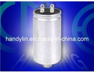 AC Capacitor (CBB60-B7)