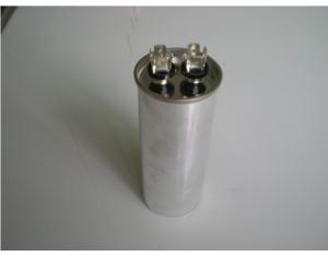 AC Capacitor (CBB65)