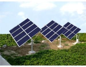 Solar Home Electricity Supplying System