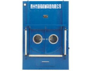 Tumbler Dryer (Total Automatic, Air Operated) (HGQ120)