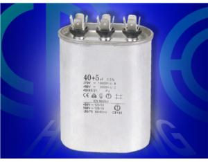 Lighting Capacitor (CBB65B-3)