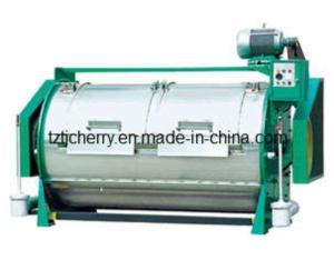 Industrial Washing Machine (GX-400kg)