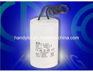 Air Conditioner Capacitor (CBB60-C3)