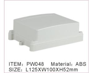 Plastic Waterproof Enclosure-6