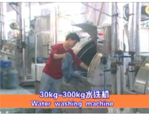 Industrial Jeans Washing Machine