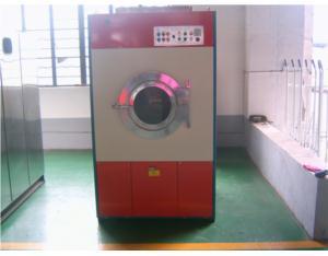Gas Heated Dryer (30kg)