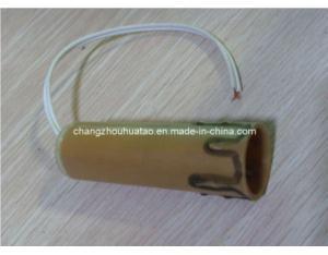 Power Plug&Socket -20