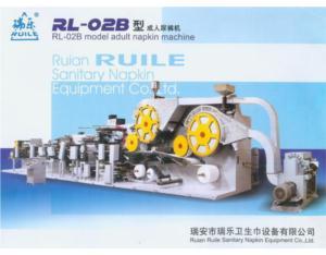 Adult Diaper Machine (RL--CNK-060)