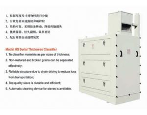HS series Thickness Classifier