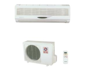 Section B hang air conditioning