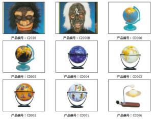 Handicrafts-4