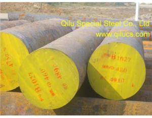 Alloy Structral Steel (DIN 2713)