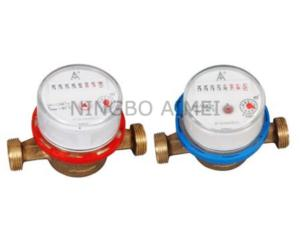 Single Jet Vane Wheel Dry Dial Water Meter (LXSC-13A)