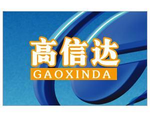 gaoxinda