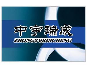 zhongzhengruicheng