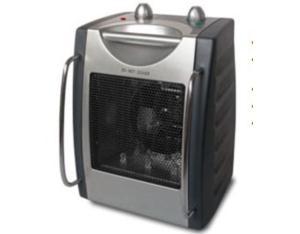 Utility Heater 06204