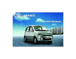 IDEAL II A+ sedan