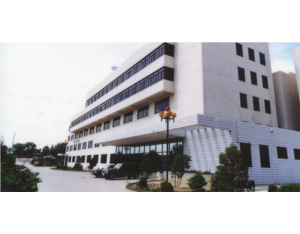 Taiyuan Satellite Launch Center