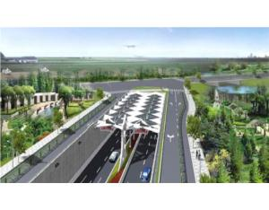 Xianxia road west road new project