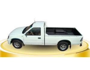Single Cab Pickup