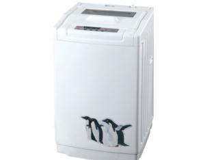 Full-automatic washing machine G67